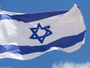 Israel at 70 Musical Shabbat + Celebration