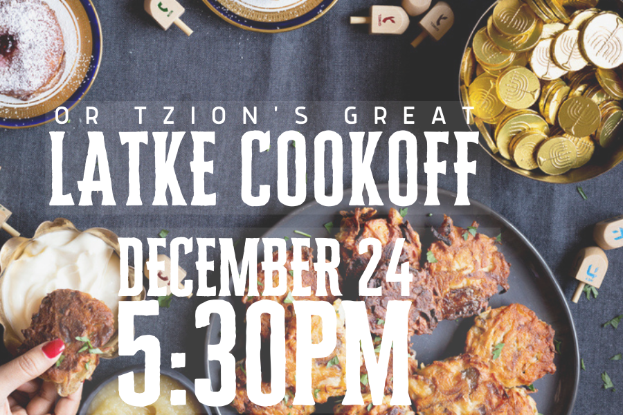 Great Latke Cookoff + Hanukkah Celebration