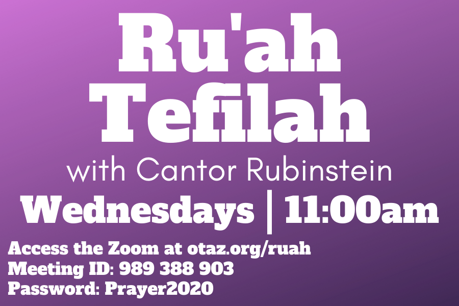 Ru'ah Tefilah with Cantor Rubinstein