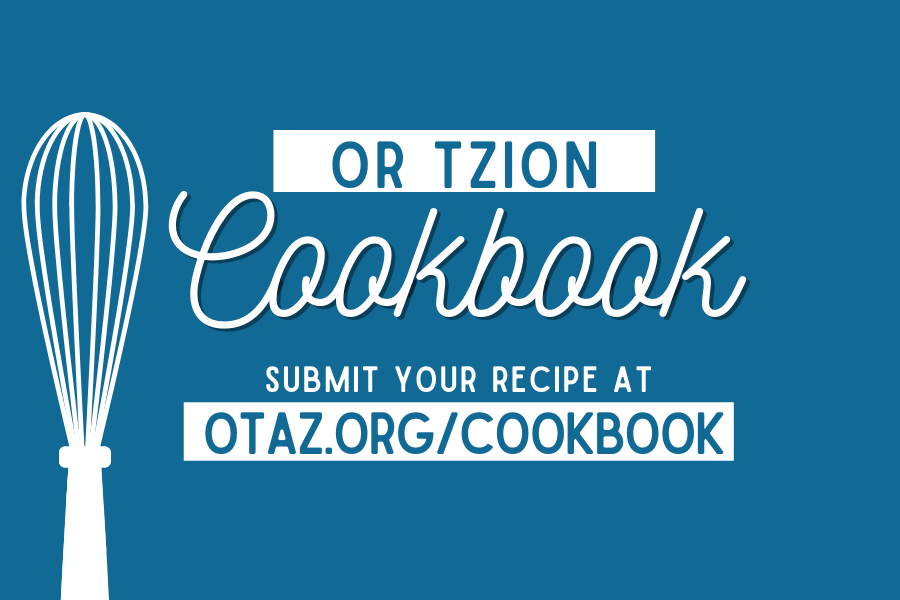 Or Tzion Cookbook