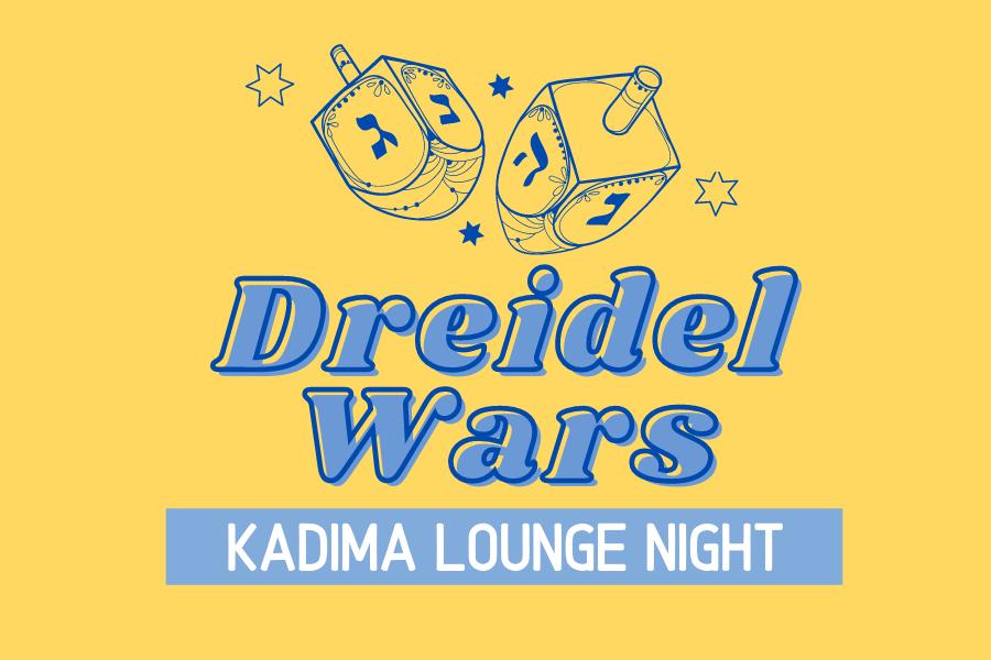 Kadima Dreidel Wars